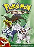 The Complete Pokemon Pocket Guide Box Set