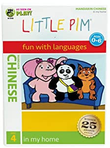 Chinese for Kids: In My Home