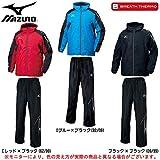 MIZUNO(ミズノ) メンズ ブレスサーモ ウォーマー 上下セット (32ME5532/32MF5531) (Dブルー×ブラック(92/09), XL)