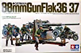 Tamiya 1/35 German 88mm Gun Flak 36.37