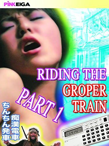 riding-the-groper-train-part-1-ov