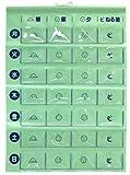 スガタ おくすり当番マチ付/投薬カレンダー MEOTGR