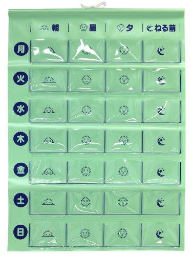 Sugata medication on-duty city / medication calendar MEOTGR