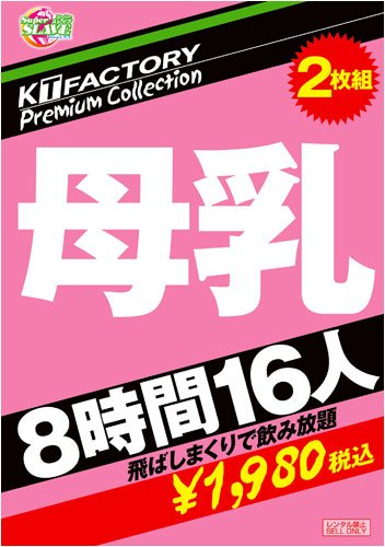 [16] KTFactory Premium Collection  816