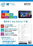 KEIAN 7インチ Windowsタブレット Windows10 Home 32bit Bay Trail Z3735G 4C/4T CPU 1024x600 IPS 広視野角液晶 DDR3-L DRAM 1GB ブラック KVI-70B
