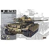 世界の兵器 ショットガル戦車