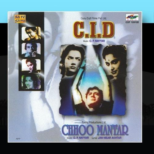 C.I.D /Choo Mantar