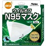 ウイルオフ N95マスク <ふつう> 1枚