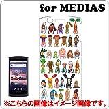 MEDIAS(N-04C)専用 キャラクタージャケット こびとづかん KB-06