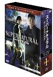 スーパーナチュラル 〈ファースト・シーズン〉コレクターズ・ボックス1 [DVD]