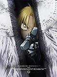鋼の錬金術師 FULLMETAL ALCHEMIST DVD 07巻 [Blu-ray] 完全生産限定版 2/24発売