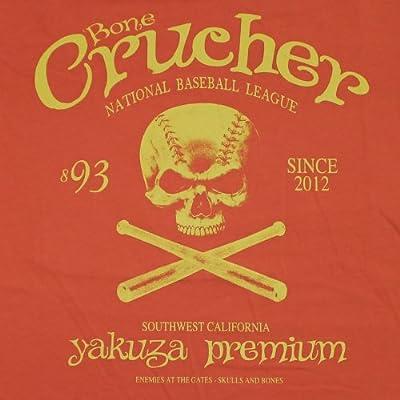 Yakuza Premium T-Shirt Special 1643 coral