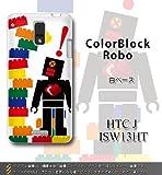 HTC J ISW13HT対応 携帯ケース【1597ColorBlock_Robo】