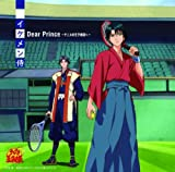 Dear Prince〜テニスの王子様達へ〜