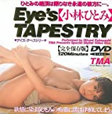 Eye's TAPESTRY [DVD]