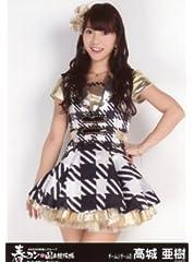 AKB48 公式生写真 春コン in 国立競技場 AKB48 単独コンサートver. 会場 【高城亜樹】