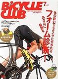 BiCYCLE CLUB (バイシクル クラブ) 2013年 07月号 [雑誌]