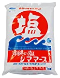青い海 沖繩の塩 シママース 1kg