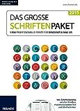 Software - Das gro�e Schriftenpaket 2015