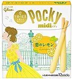江崎グリコ ポッキーミディ(恋のレモン) 12本×10個