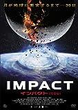 IMPACT インパクト[完全版] [DVD]