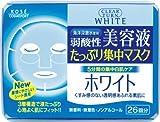 クリアターン ホワイトエッセンスマスク a 26回分