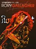 Rory Gallagher - Live at Rockpalast (3 DVDs)