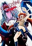 CRIMEZONE ‐クリム・ゾン‐ 3 (ドラゴンコミックスエイジ)