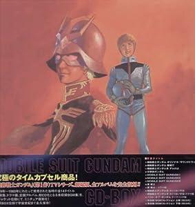 機動戦士ガンダム CD-BOX