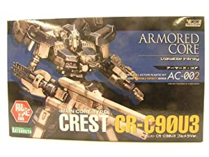 Armored Core Crest CR-C90U3 Blue Metal Ver. 1/72nd Scale Model Kit