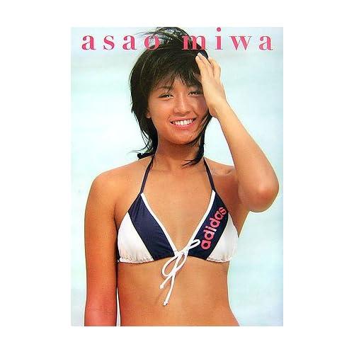 浅尾美和ファーストフォトブック「asao miwa」 [DVD付]