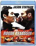ローグ アサシン (Blu-ray Disc)