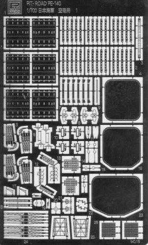 1/700 日本海軍航空母艦用-1(飛龍他用)/ エッチングパーツシリーズ  PE-140