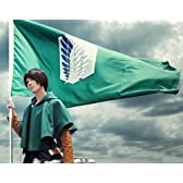 俺の コスプレ 進撃の巨人 調査兵団 144x96cm 自由の翼 特大 旗 c92