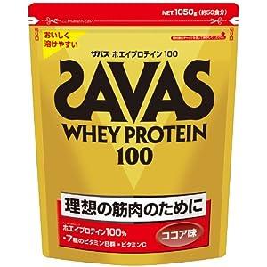 ザバス ホエイプロテイン100 ココア味【50食分】 1,050g