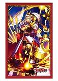 ブシロードスリーブコレクション ミニ Vol.81 カードファイト!! ヴァンガード 『月夜の戦神 アルテミス』