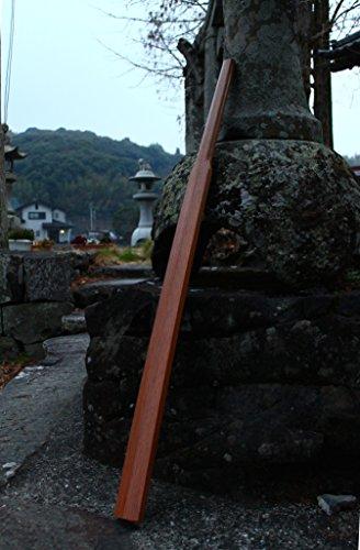 【日本刀より重い 水に沈む木刀】奥武蔵 櫂型 じっくり鍛錬する方にお勧め 素振り用木刀