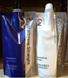 Shiseido Crystallizing Straight For Fine or Tinted Hair N1+2 400g(a piece)