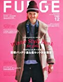 FUDGE (ファッジ) 2013年 12月号 [雑誌]