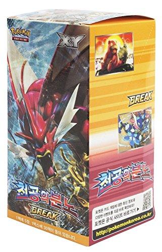 pokemon-carte-xy9-break-busta-di-espansione-scatola-30-packs-in-1-scatola-turbocrash-rage-of-the-bro