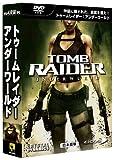 トゥーム レイダー:アンダーワールド 日本語版
