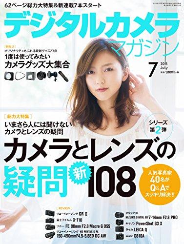 Digital camera Magazine July 2015