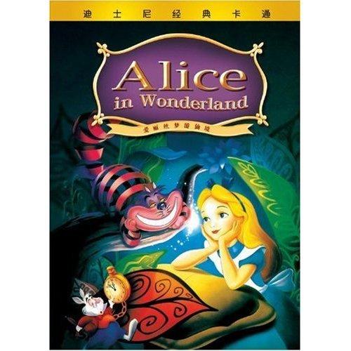 Alice in Wonderland (1951 film) movie poster