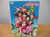 とんでぶーりん DVD-BOX PART.3