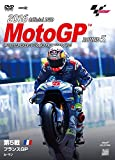 2016MotoGP公式DVD Round 5 フランスGP