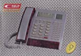 Telecraft Telephone - SP-222ID