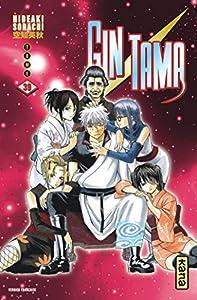 Gintama Edition simple Tome 39