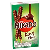 Mikado King Dark 51g case of 6