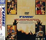 Live Around Special Stadium Tour '92 [DVD]
