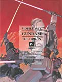 Mobile Suit Gundam: THE ORIGIN, Volume 4: Jaburo (1935654985) by Yasuhiko, Yoshikazu